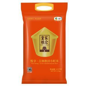 中糧皇家糧倉悅享吉林秋田小町米2.5kg