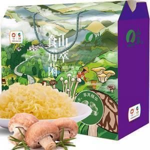 中粮山萃四珍荟萃菌菇310g