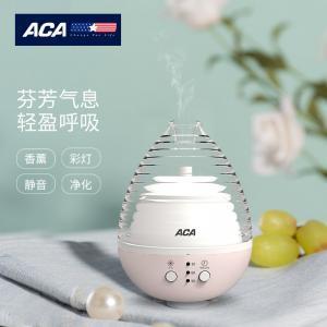 ACA香熏机 ALY-02JS03D