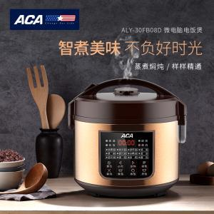 ACA微电脑电饭煲 ALY-30FB08D