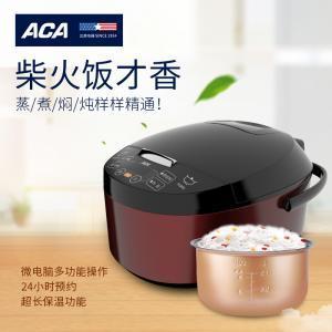 北美電器ACA電腦電飯煲ALY-FB533DA
