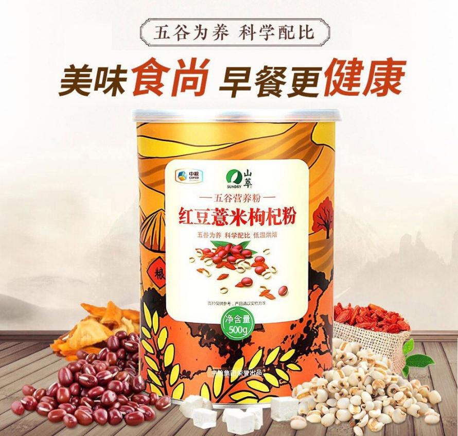 中粮红豆薏米枸杞五谷营养粉500g