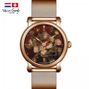梵高 VanGogh 星鉆系列手表 原裝進口 瑞士手表 紫苑和夾竹桃女手表 Lady 16-RM