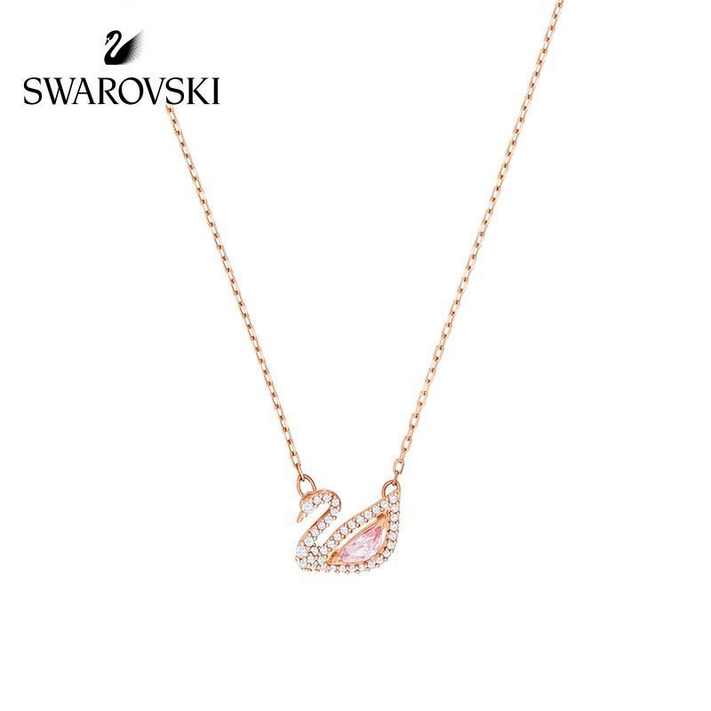 WAROVSKI 施华洛世奇 Dazzling Swan 玫瑰金色天鹅粉色仿水晶项链女锁骨链 女友礼物 镀玫瑰金色 5469989