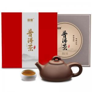 宫粮云南老树普洱茶(生茶)礼盒装