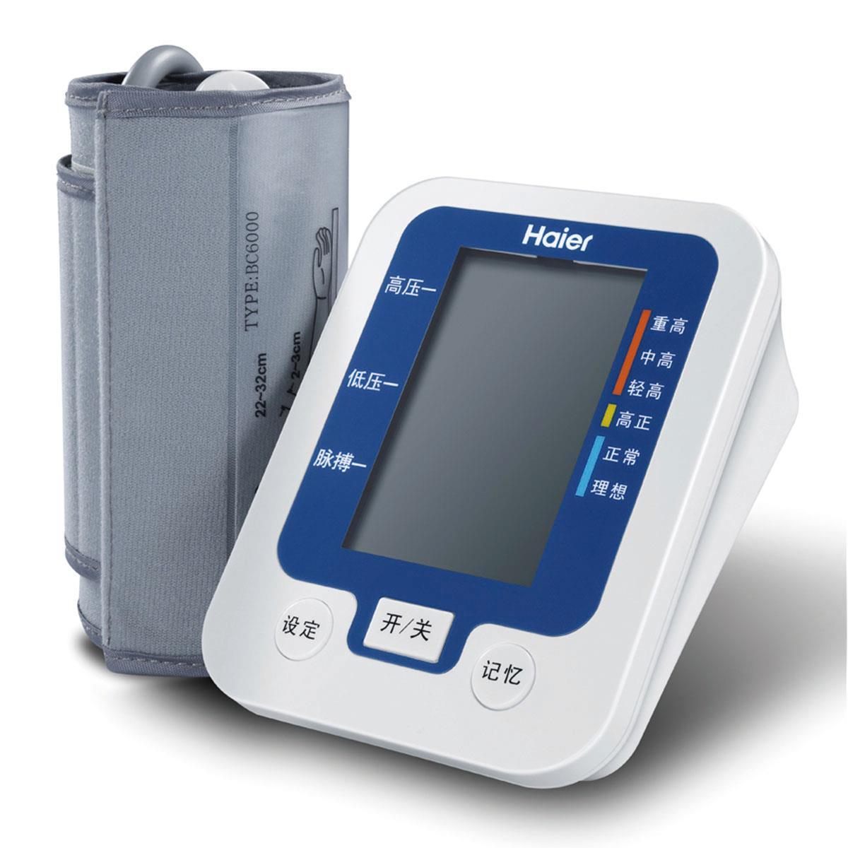 海尔(Haier)电子血压计家用医用血压仪全自动上手臂式血压计 语音大屏显示 血压计BF1102