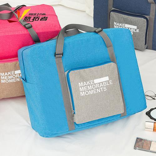 悠拓者韩版可折叠旅行包 短途出差旅游手提行李包防水大容量旅行袋休闲运动包健身包  YT-B004
