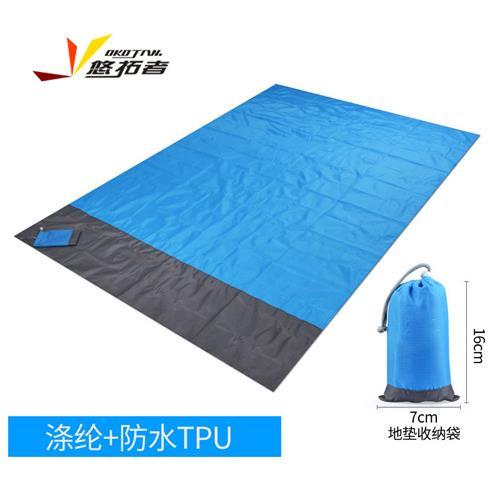 超轻防潮野餐垫 户外野餐垫防潮地垫子沙滩垫薄款折叠轻便收纳带地钉 蓝灰色  YT-DZ005  2*1.4米