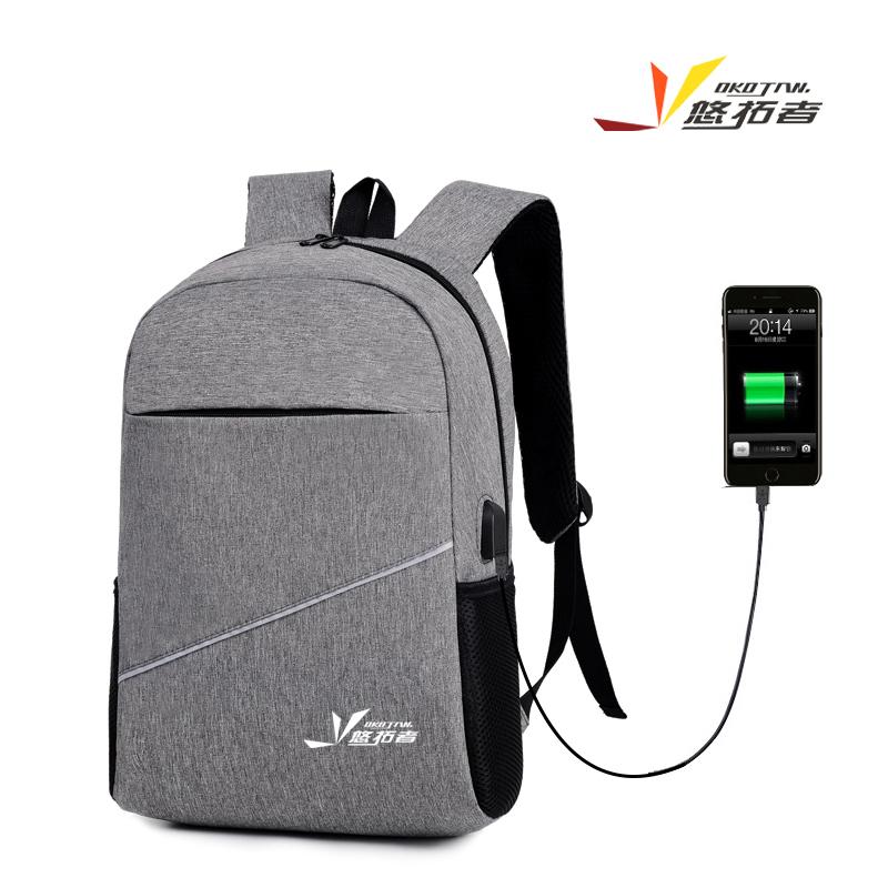 双肩包男士背包新款大容量休闲商务旅行笔记本电脑包 灰色