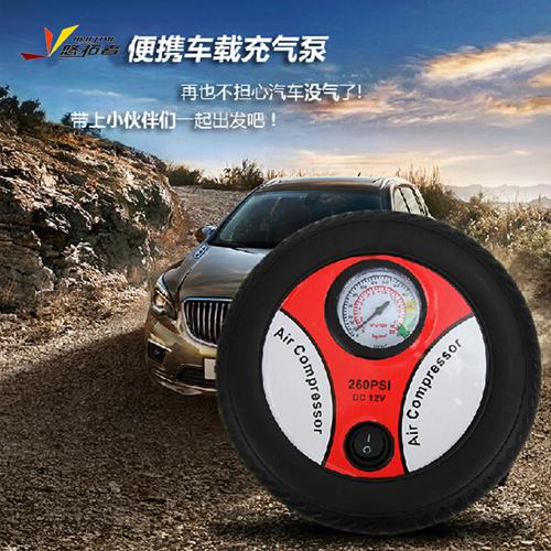 悠拓者 车载充气泵 汽车充气泵 汽车打气泵 轮胎打气筒 车用 车载 12V 便携式电动充气泵新车新款汽车用品 车载便携充气泵(1台) YT-QB001