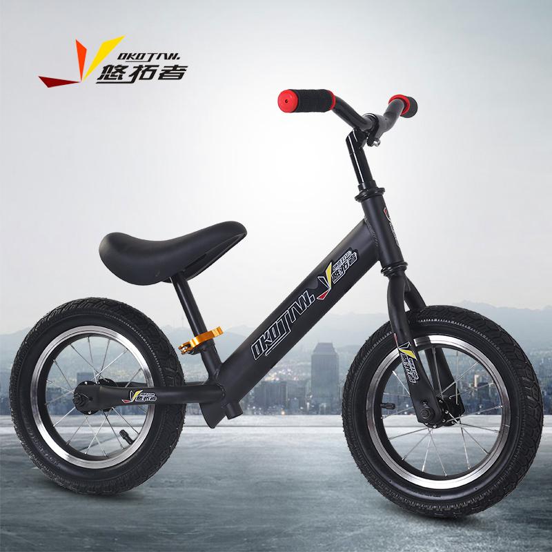 儿童滑步车2-3-5岁无脚踏宝宝溜溜车学步车小孩滑行车平衡车滑步车