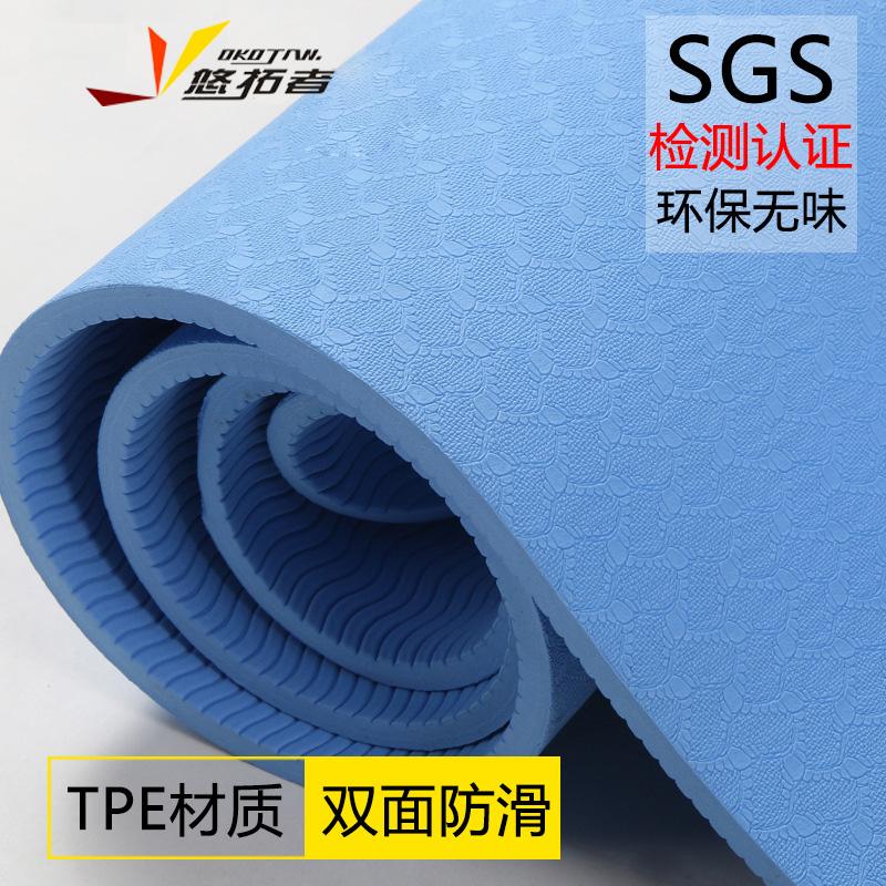 高密度tpe超厚6mm初学者瑜伽垫加长环保无味防滑瑜珈垫 181*61*0.6CM