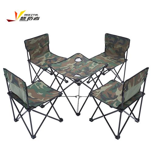 悠拓者 野外桌椅户外折叠桌椅单价五件套超户外便捷折叠餐桌椅 迷彩三件套 YT-ZY001