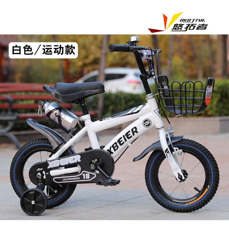 儿童自行车男童女童小孩单车16寸脚踏车3-6-8岁小学生幼儿宝宝童车