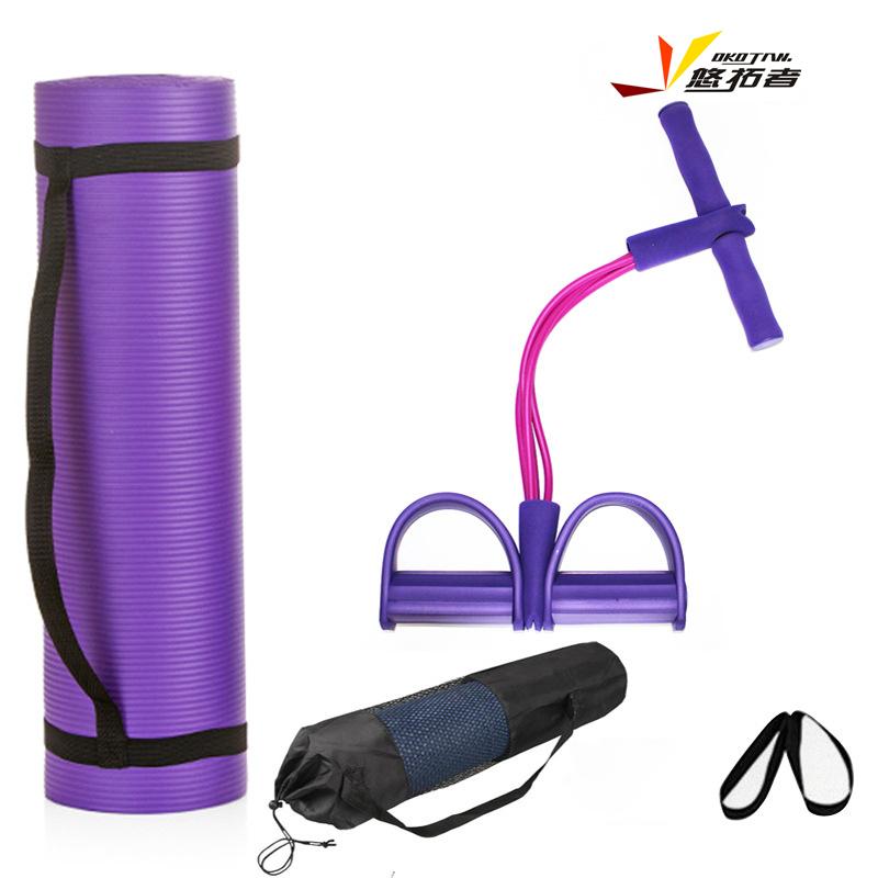 瑜伽垫 拉力器套装 加厚加长防滑橡胶运动垫 瑜伽毯 男女健身垫