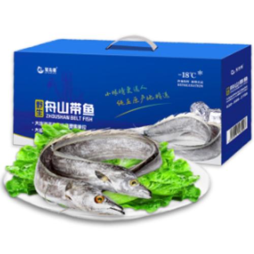 星龙港 舟山小眼睛带鱼 海鲜水产 整条舟山带鱼礼盒装 礼盒5kg(19-21条)