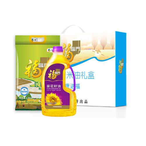 中粮福临门米油礼盒2.5kg+1.8L