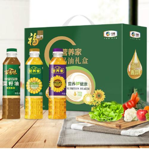 中粮福临门营养家甄选油礼盒1.2L