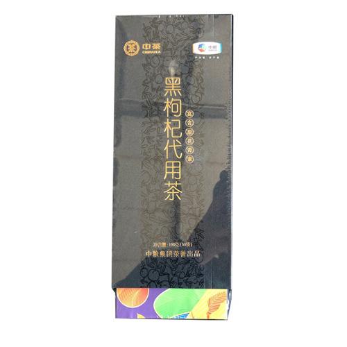 中粮中茶黑枸杞代用茶礼盒200g