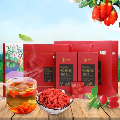 中粮中茶红枸杞代用茶礼盒500g