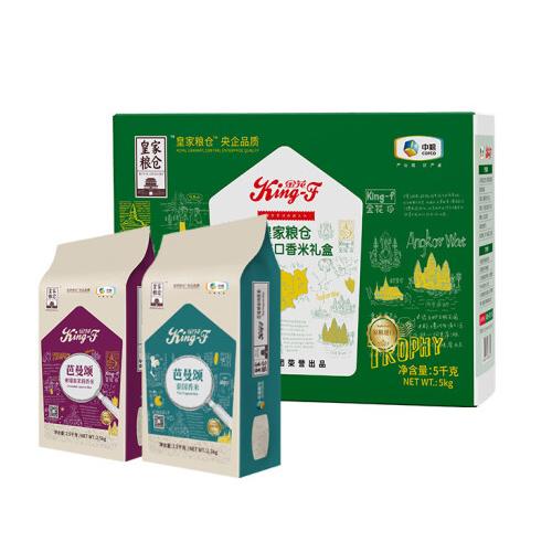 中粮皇家粮仓金花进口香米礼盒5KG