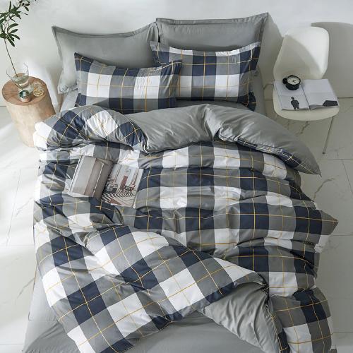 优斯漫双人1.5/1.8米学生宿舍床上用品 被套200*230cm床单枕套 简约系列套件T-29006