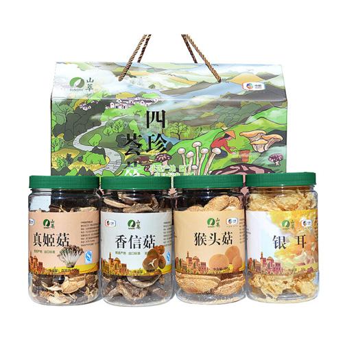 中粮山萃菌菇礼盒四珍荟萃310g 干货大礼包猴头菇食用菌年货礼盒