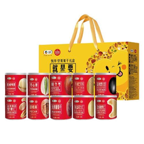 中粮时怡(时怡)悦享礼盒1614g 坚果果干礼盒
