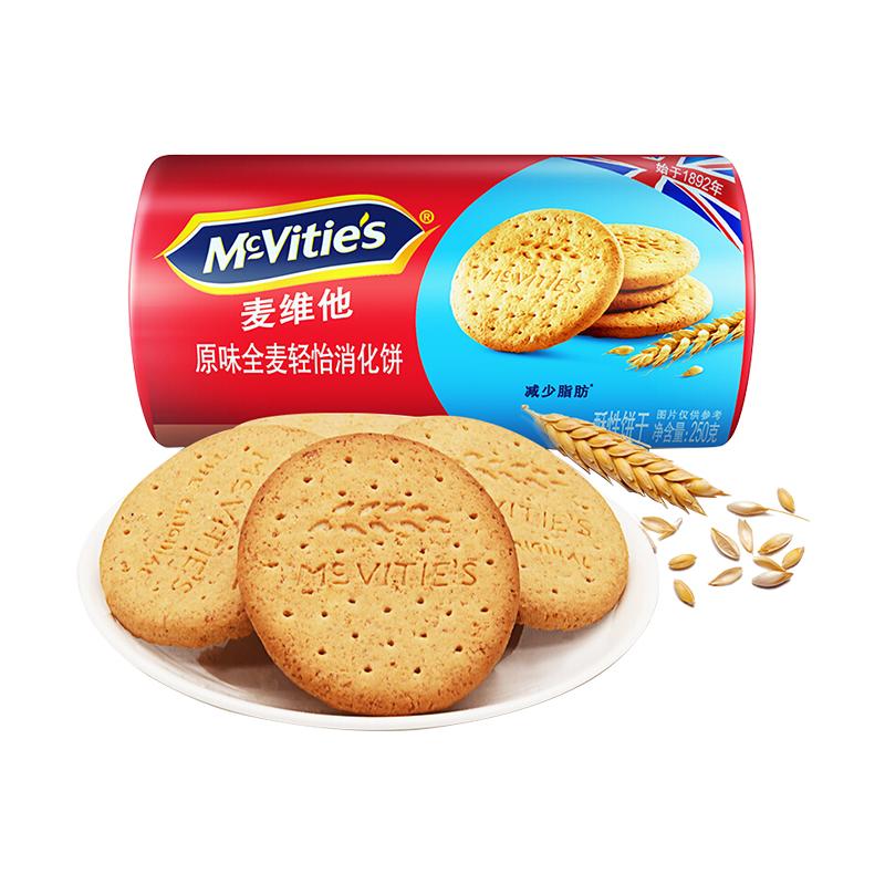 英国进口 麦维他(Mcvitie's) 原味全麦粗粮酥性消化饼干 250g 早餐下午茶零食