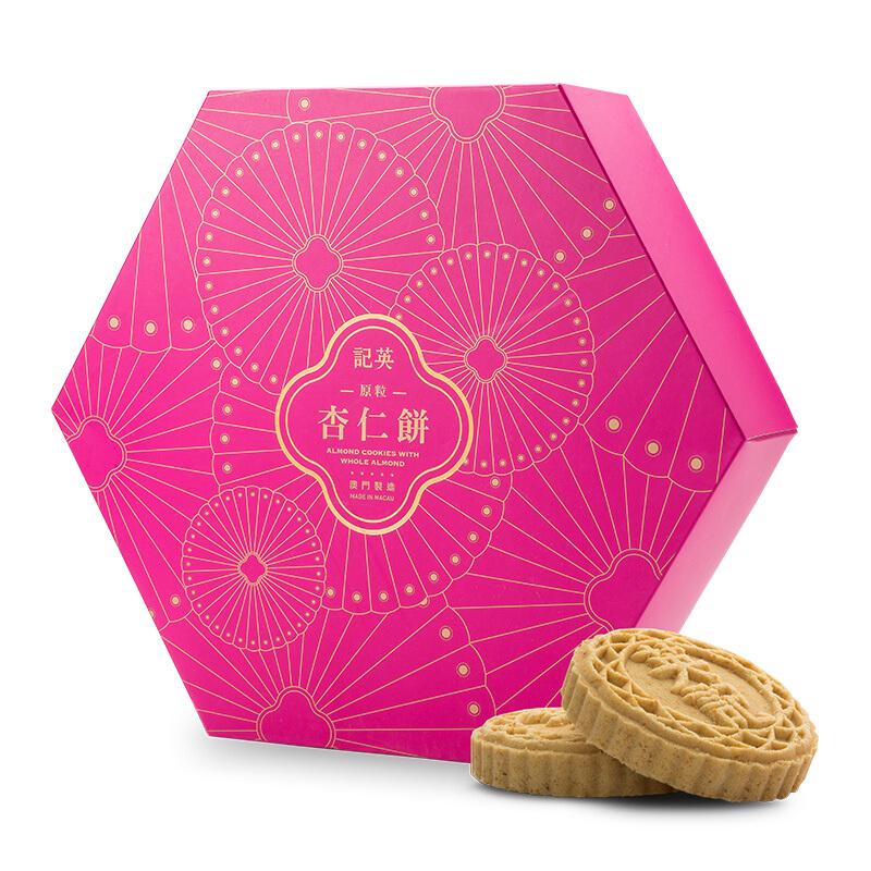 英记 澳门特产 原味杏仁饼(糕点)礼盒250g 手信休闲零食 饼干糕点