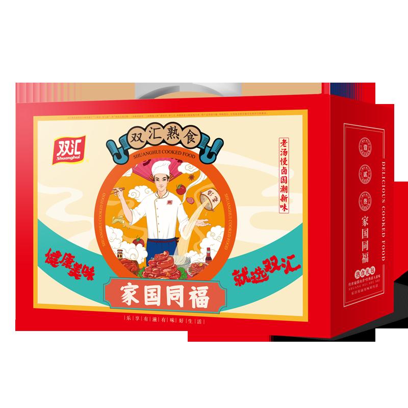 双汇熟食礼盒 家国同福1520g