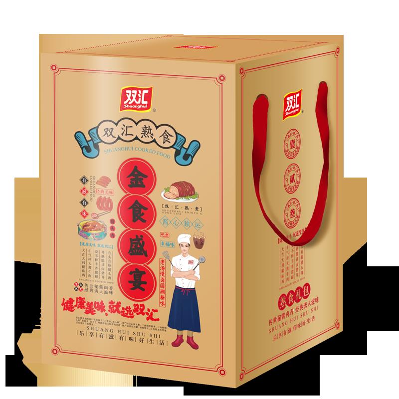 双汇熟食礼盒 金食盛宴3720g