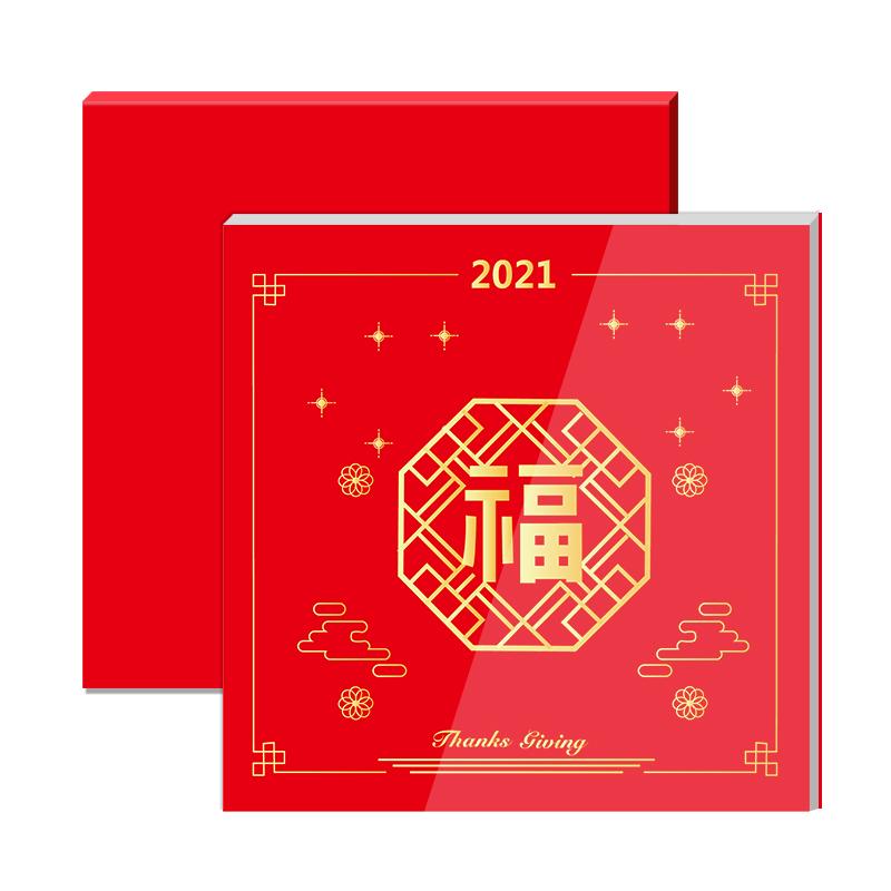 【中科农业】1998元礼品卡/提货券/礼品券/礼品册/电子卡券