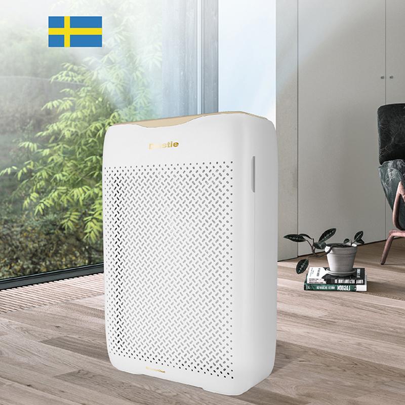 瑞典达氏(Dustie)空气净化器DAC20G
