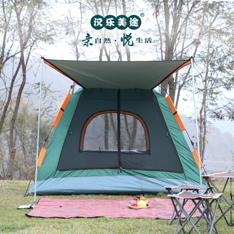 汉乐美途四人高顶自动帐篷(绿色)HL-0103