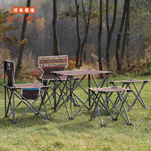 汉乐美途桌椅五件套折叠桌椅套装4人折叠桌椅烧烤露营烧烤露营野炊椅子钓鱼凳子自驾游装备HL-0203