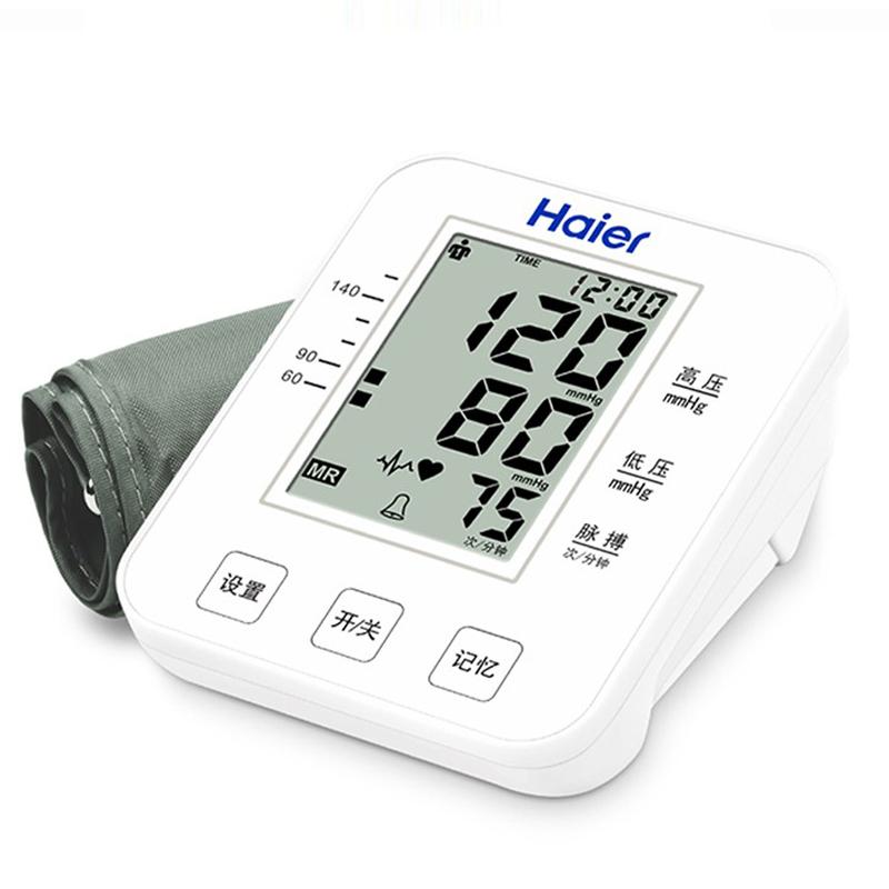 海尔(Haier)电子血压计家用医用血压仪全自动上手臂式血压计 语音大屏显示 血压计BSX500