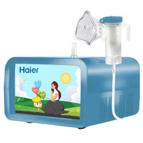 海尔雾化器医用同款一键操作大雾量高效率化痰止咳药物辅助雾化机儿童老人家用降噪设计压缩式雾化器 雾化器-JK10