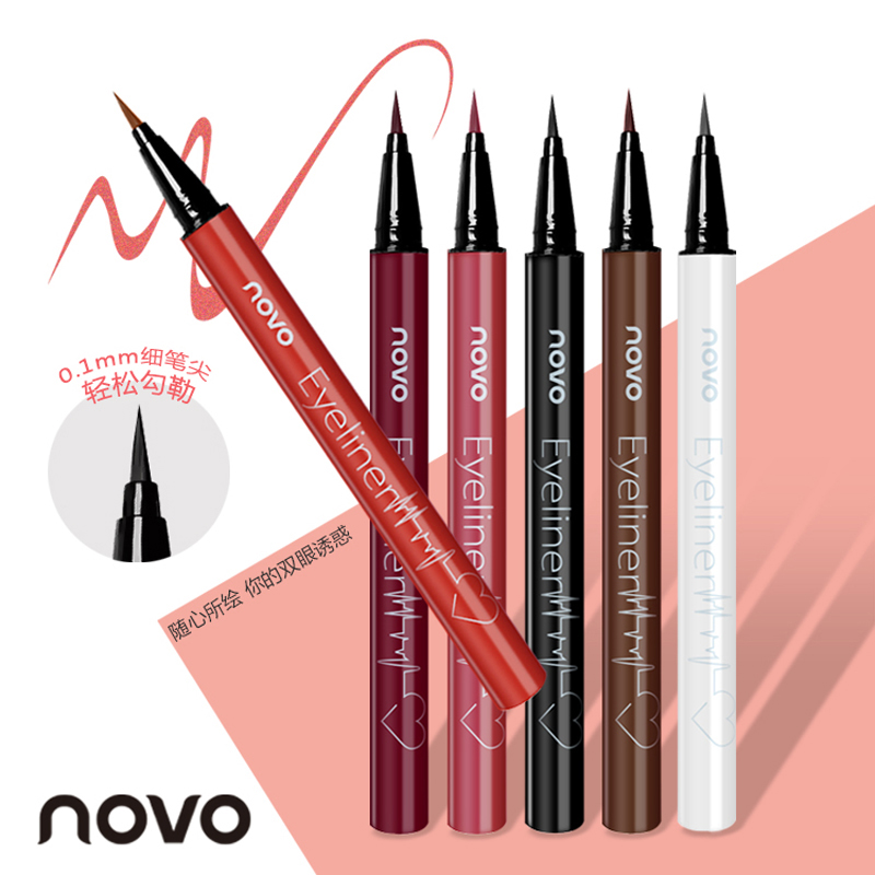 novo眼线笔美妆初学者防水防汗不易晕染酒红色棕色眼线液笔#1玫瑰酒红色