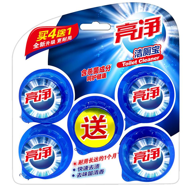 亮净(洁厕块)(蓝泡泡)厕盆冲洗剂买4送1(自然清香)50g×10 柠檬清香