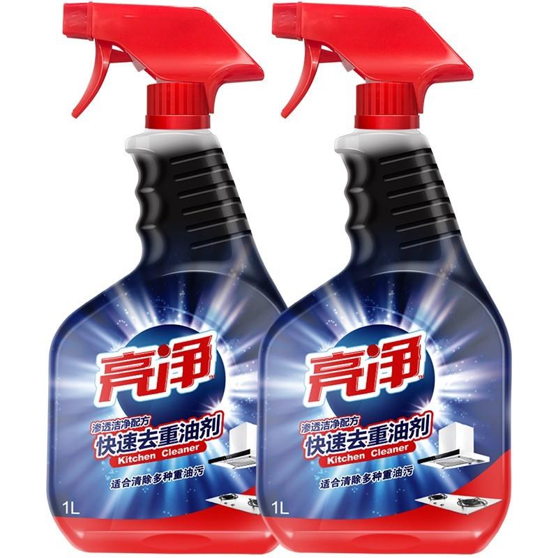 亮净快速去重油污剂1L 厨房油污净清洁剂 1Lx2瓶