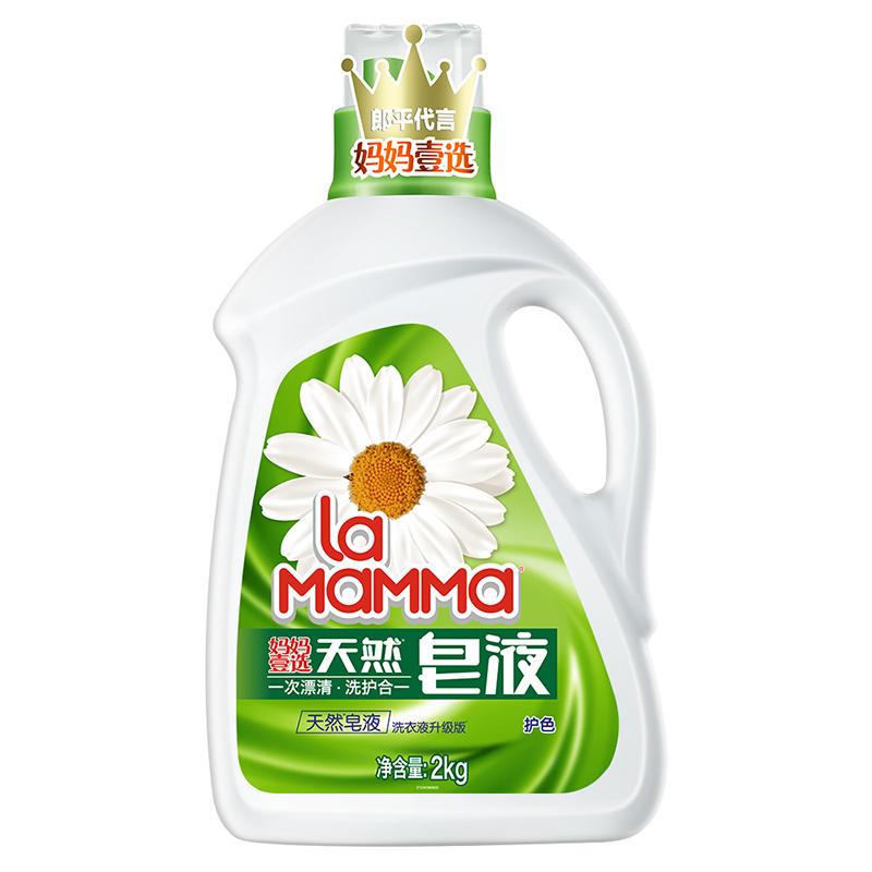 妈妈壹选天然皂液护色洗衣液 植物萃取 天然健康 母婴可用 机洗手洗 衣物清洁2kg*2