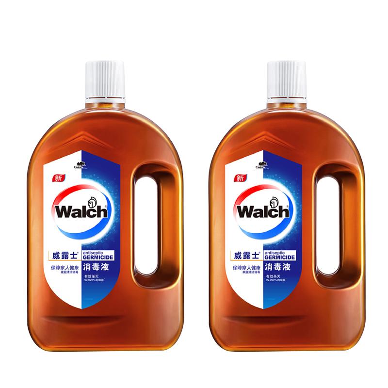 威露士高浓度消毒液消毒水衣物家居清洁 1L*2瓶