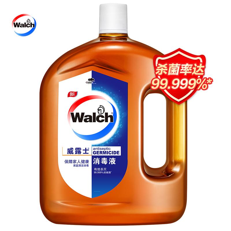 威露士高浓度消毒液消毒水衣物家居清洁  消毒液3L