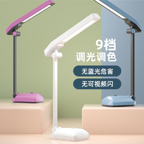 好视力 学习工作阅读台灯 可调光床头阅读台灯 LED台灯 TG906-WH/BU/PK