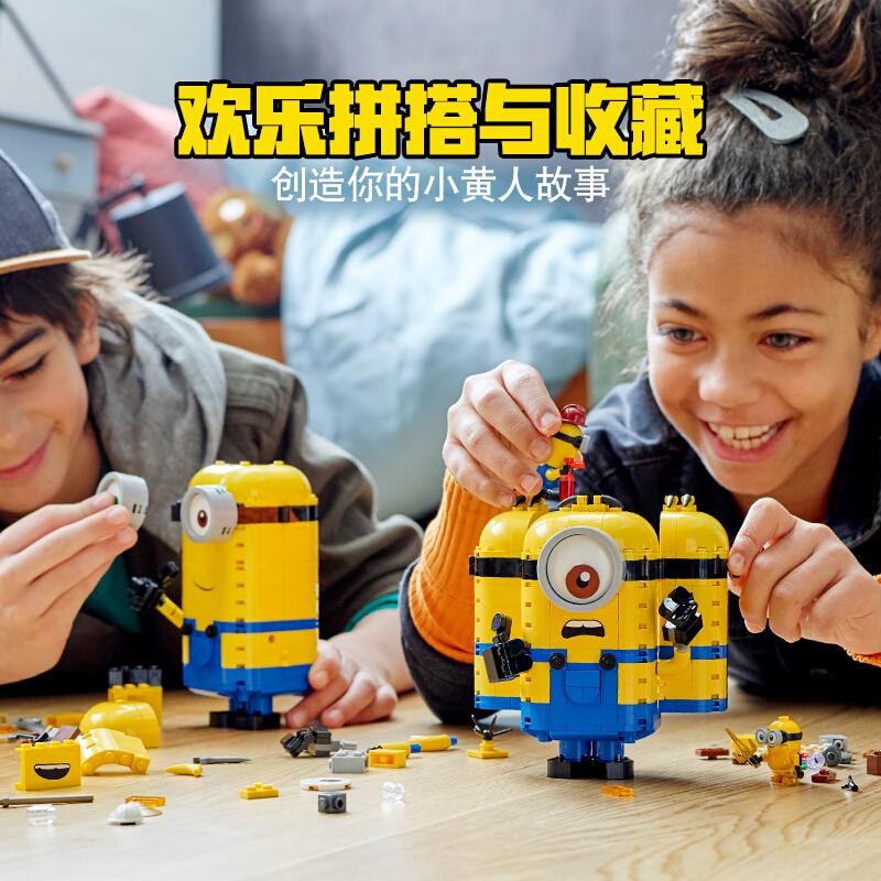 乐高(LEGO)积木 小黄人系列玩变小黄人8岁+75551 生日礼物 儿童玩具 男孩女孩