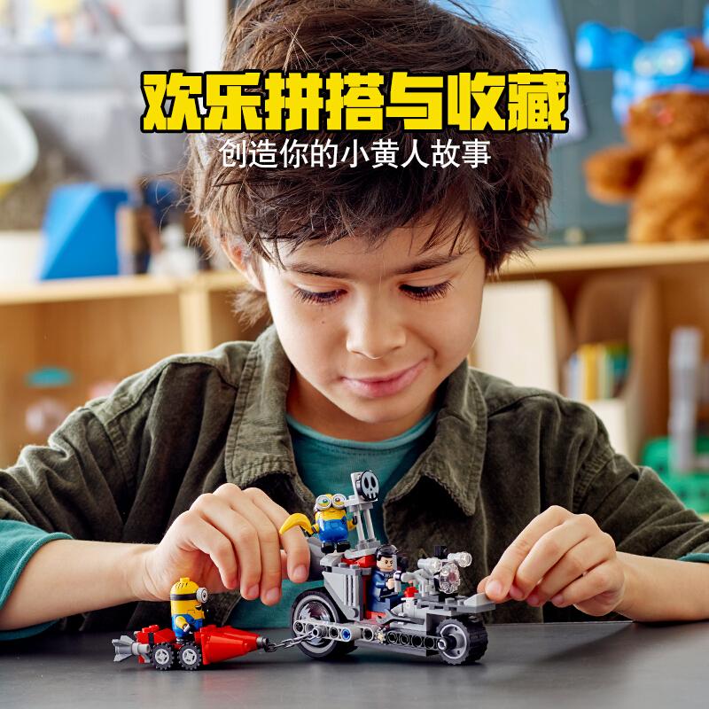乐高(LEGO)积木 小黄人系列75549 无法阻挡的摩托车追击6岁+ 儿童玩具 男孩女孩 生日礼物