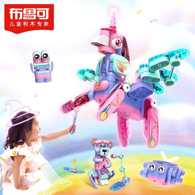 布鲁可 大颗粒积木玩具儿童拼插布鲁克男孩女孩玩具电动遥控积木 大眼睛系列-跑跑变变变(梦幻魔法篇)