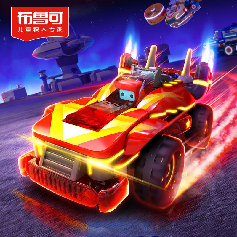 布鲁可 大颗粒积木 儿童玩具 布鲁克男孩女孩玩具百变布鲁可拼装积木车交通工具系列-布布赤红闪电