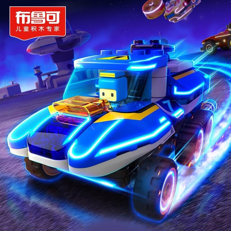 布鲁可 大颗粒积木 儿童玩具 布鲁克男孩女孩玩具百变布鲁可拼装积木车交通工具系列-鲁鲁冰蓝战锤